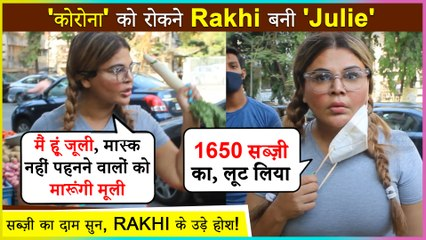 Rakhi Sawant's Shocking REACTION on Listening To Vegetable Price, Becomes Julie For Corona