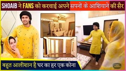 Dipika Kakar & Shoaib Ibrahim Shared Sneak Peek Into Their Beautiful House | Pictures Viral