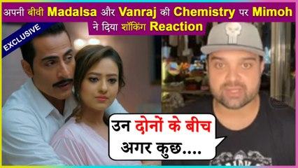Mimoh Chakraborty's Shocking Statement on Kavya and Vanraj's Chemistry | Anupamaa
