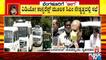 Basavaraj Bommai Says CM Yediyurappa Will Take Final Decision On Tough Rules For Bengaluru