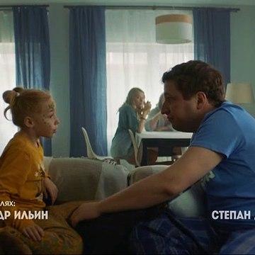 Олег 12 серия (2021)