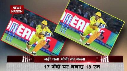 IPL 2021 : DHONI ने किसका सपना किया पूरा?