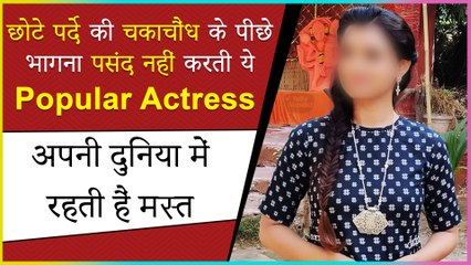 This Popular Actress Revealed The Reason Of Being Away From Limelight