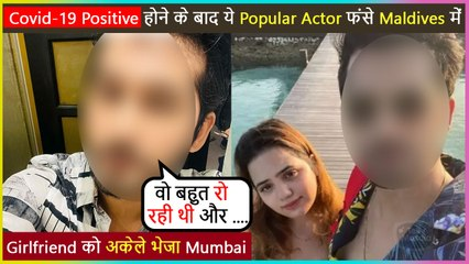 This Star Gets Stuck In Maldives After Testing Covid Positive, Sends Gf Back To Mumbai