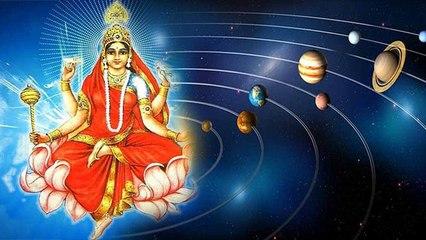 Chaitra Navratri 2021: राम नवमी पर बन रहा 5 ग्रहों का अद्भुत संयोग |Ram Navami Shubh Sanyog |Boldsky