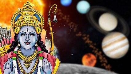 Chaitra Navratri 2021: राम नवमी मंत्र और स्तुति |  Ram Navami Mantra and Stuti | Boldsky