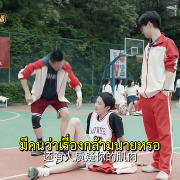 Don't Think of Interrupting My Studies EP13 Thai sub