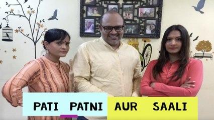 Pati Patni Aur Sali  Lock Down Series   Comedy   Ep 27   Good Times Pictures