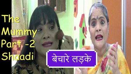The Mummy Shaadi  Lock Down Series   Comedy   Ep 23  Good Times Pictures
