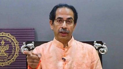Will Maharashtra government go under complete lockdown?