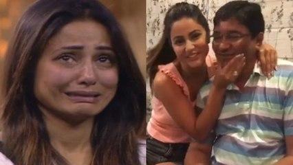 Hina Khan के पिता ने बुरे वक्त में किया था बड़ा काम, Actress ने खोला राज | Boldsky