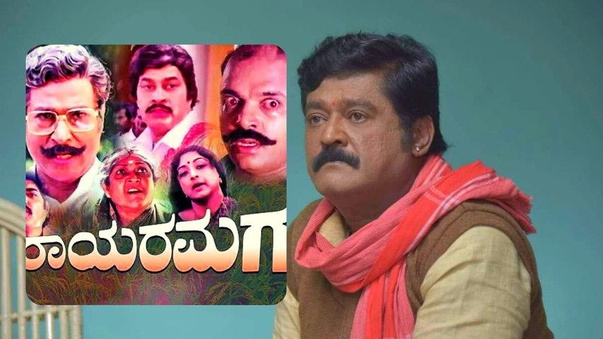 Jaggesh ಅವರು ಬಾಡಿಗೆ ಮನೆಯ ನೆನಪು ಮಾಡಿಕೊಂಡಿದ್ದು ಹೀಗೆ   Filmibeat Kannada