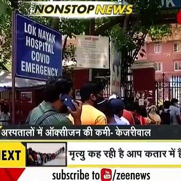 Dna: Non-Stop News; April 17, 2021 | Sudhir Chaudhary Show | Hindi News | Nonstop News | Fast News