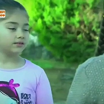 Elif Episode  94