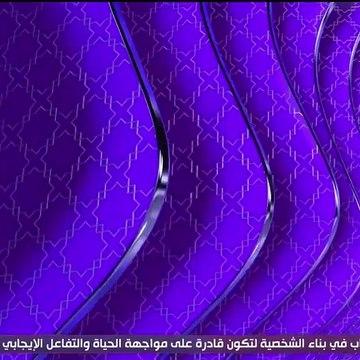 مسلسل موسي الحلقة 7 السابعة