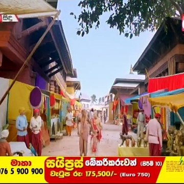 Panditha Rama (530) 21-04-2021
