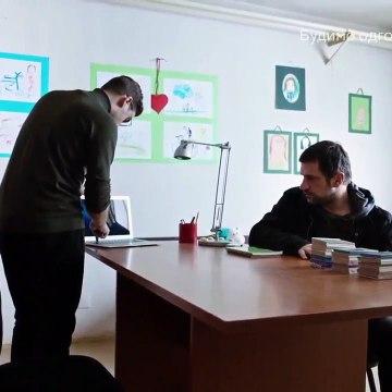 Mocvara - Epizoda 9 (S01E09)