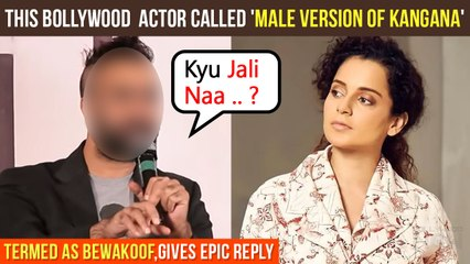 This Bollywood Actor Compared To Kangana Ranaut, Called As 'Bewakoof' | Gives Befitting Reply