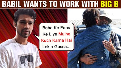 Irrfan Khan's Son Babil Wishes To Work With Amitabh Bachchan | Shares Unseen Picture With A Message