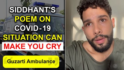 Siddhant Chaturvedi's  EMOTIONAL Poem On India's COVID-19 Situation