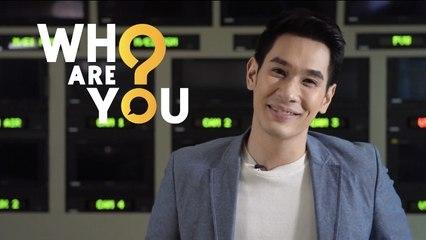 WHO ARE YOU? | อ๋อม อรรคพันธ์