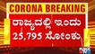 Karnataka Reports 25,795 New Covid Cases; 15,244 Cases In Bengaluru