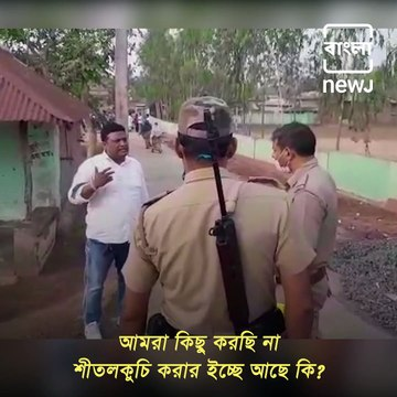'Don't Try To Make Shitalkuchi here', TMC Leader Warns Police In Sitalkuchi