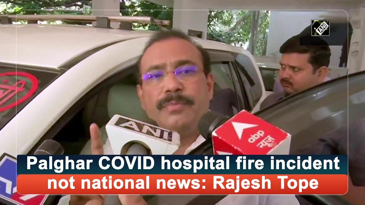 Palghar Covid-19 hospital fire incident not national news: Rajesh Tope