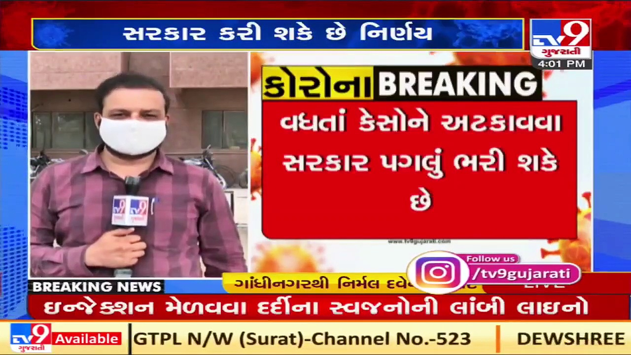 Gujarat govt may set up facility isolation centre for COVID patients with mild symptoms