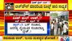 ನಾಳೆಯಿಂದ ರಾಜ್ಯಾದ್ಯಂತ ಮತ್ತಷ್ಟು ಟಫ್ ರೂಲ್ಸ್ ಜಾರಿಯಾಗುವ ಸಾಧ್ಯತೆ । Covid19 Tough Rules In Karnataka