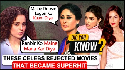 Celebs Who REJECTED Films That Turned Blockbuster | Kareena Queen, Kangana Sultan Sanju Did You Know?