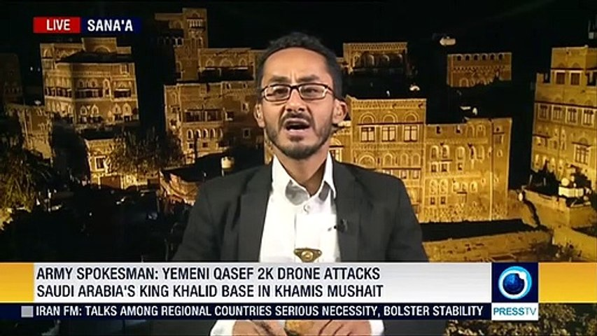 Yemeni Qasef 2K drone attacks Saudi Arabia's King Khalid base