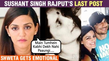 Shweta Singh Kirti Gets Emotional Sharing Sushant's Last Post On Social Media