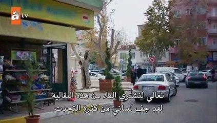 مسلسل هل يحبني الحلقة 20 القسم (3) مترجم للعربية