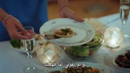 مسلسل العهد الموسم الجزء الثاني 2 الحلقة 33 القسم 2 مترجم للعربية - زوروا رابط موقعنا بأسفل الفيديو