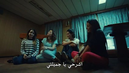 مسلسل العهد الموسم الجزء الثاني 2 الحلقة 36 القسم 2 مترجم للعربية - قصة عشق اكسترا