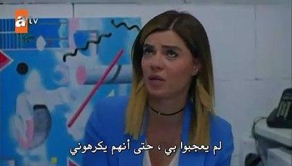 مسلسل هل يحبني الحلقة 18 القسم (3) مترجم للعربية