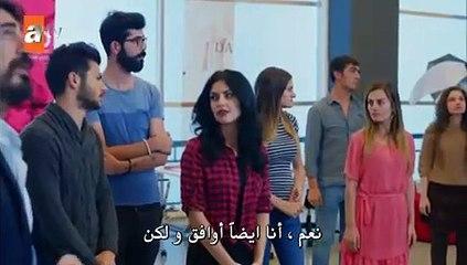 مسلسل هل يحبني الحلقة 20 القسم (2) مترجم للعربية
