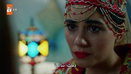 مسلسل هل يحبني الحلقة 26 القسم (3) مترجم للعربية - زوروا رابط موقعنا بأسفل الفيديو