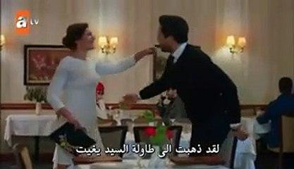 مسلسل هل يحبني الحلقة 27 القسم (2) مترجم للعربية - زوروا رابط موقعنا بأسفل الفيديو