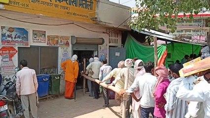 11 वे दिन इंडियन बैंक ने शुरू हुआ लेन देन