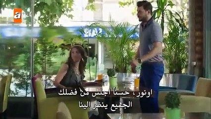 مسلسل طيور بلا اجنحة الحلقة 12 مترجمة للعربية