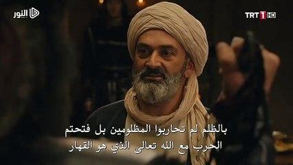 مسلسل قيامة ارطغرل الجزء الخامس الحلقة 136 القسم 2 مترجمة للعربية
