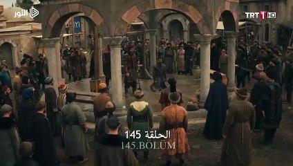 مسلسل قيامة ارطغرل الحلقة 146 مترجمة قسم 1  ارطغرل الجزء الخامس الحلقة 25