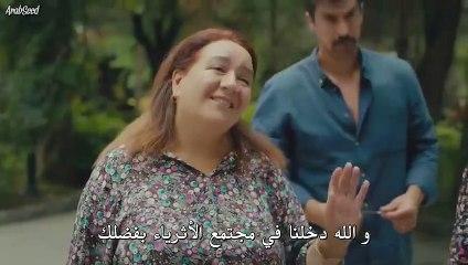 مسلسل منزلي الحلقة 12 القسم 3 والاخير مترجم للعربية