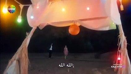 مسلسل نبضات قلب الحلقة 9 القسم 1 مترجم