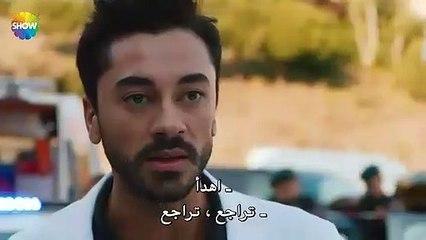 مسلسل نبضات قلب الحلقة 15 القسم 2 الثاني مترجم للعربية