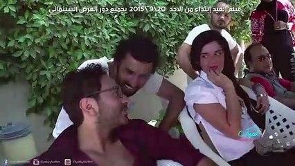 ميكنج فيلم أهواك تامر حسني - غادة عادل 2015