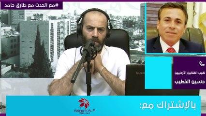 نقيب الفنانين الأردنيين - حسين الخطيب 27-4-2021