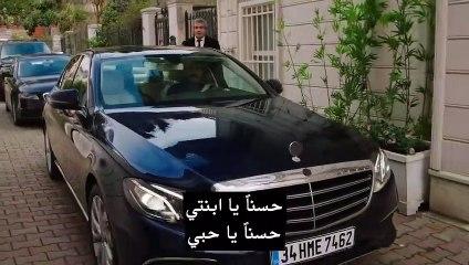 مسلسل فضيلة وبناتها  الموسم الثاني الحلقة 35 كاملة القسم 1 مترجمة للعربية